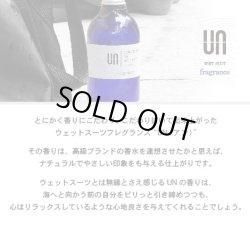 画像2: UN CONDITIONER for WETSUIT fragrance (ウェットスーツ柔軟剤)
